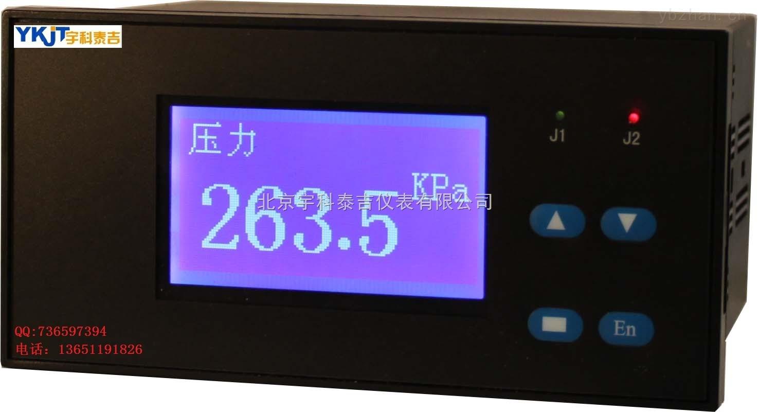 YK-16-4-20mA瞬间变化快速无纸记录仪