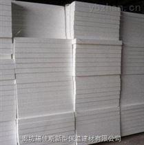 滨州AEPS板外墙硅质板滨州硅质板