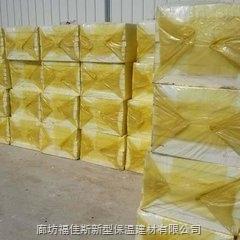 阜新订购AEPS保温板A级硅质板市场价格
