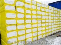 AEPS保温板价格硅质板生产厂家