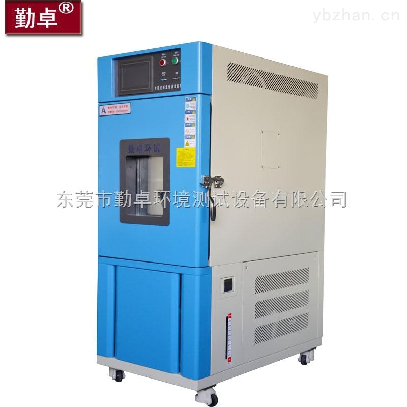小型高低温试验箱、小型高低温箱销售促销