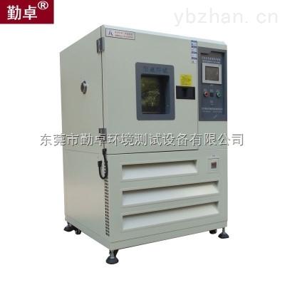 产品老化试验箱,工业型老化试验箱