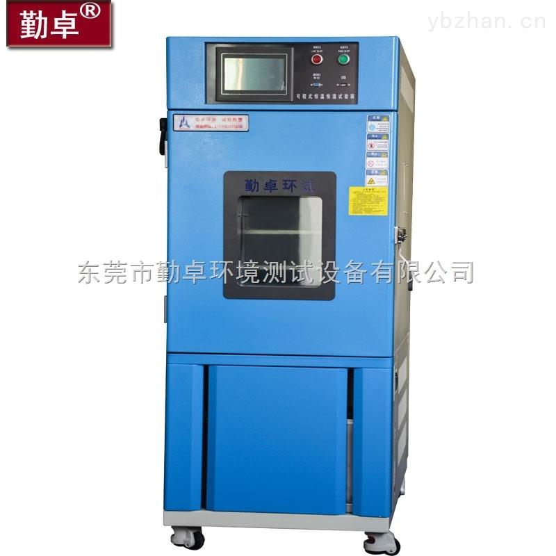 武漢哪里有賣大小型高低溫箱
