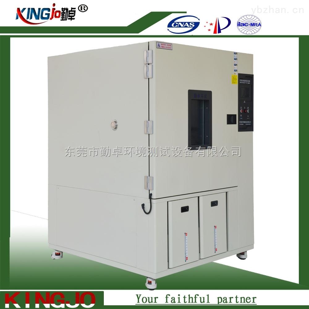 東莞廠家直銷大小型高低溫測試箱