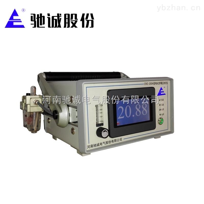 便携式电化学氧气分析仪