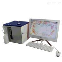 dTrite 数显电子滴定器 高精度数字滴定仪 10ul-10ml