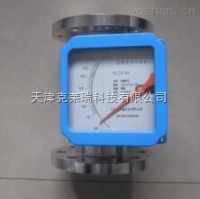 重庆远传金属管流量计,金属管浮子流量计