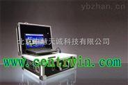 手提式红外分光测油仪/便携式红外测油仪/红外分光测油仪