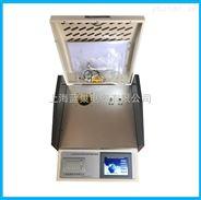 绝缘油介质损耗及体积电阻率测试仪(二合一)