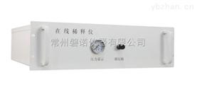 磐諾-D-6S型熱解析儀