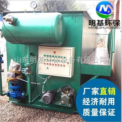 河北沧州气浮机相关原理参数设置