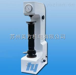 莱州华银HR-150B型手动洛氏硬度计