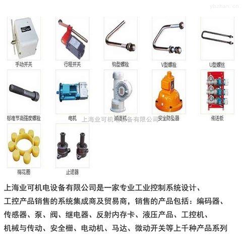 GF流量传感器3-2551-PO-42低价销售