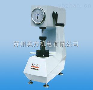 莱州华银210HR-150洛氏硬度计