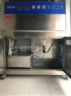 QUV紫外老化试验机