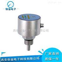 CYB-20S-K1系列电子压力开关液体流量开关智能压力开关可定做