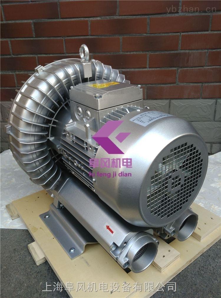 5.5kw漩涡高压鼓风机