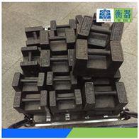 重庆25kg铸铁砝码直销厂家|25kg标准砝码价格多少