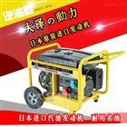户外小型5KW汽油发电机价格