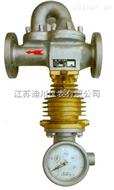 高压型蒸汽流量计,江苏蒸汽流量计生产厂家