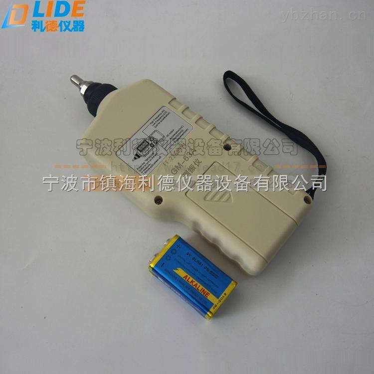 TM63A手持式测振仪 振动计