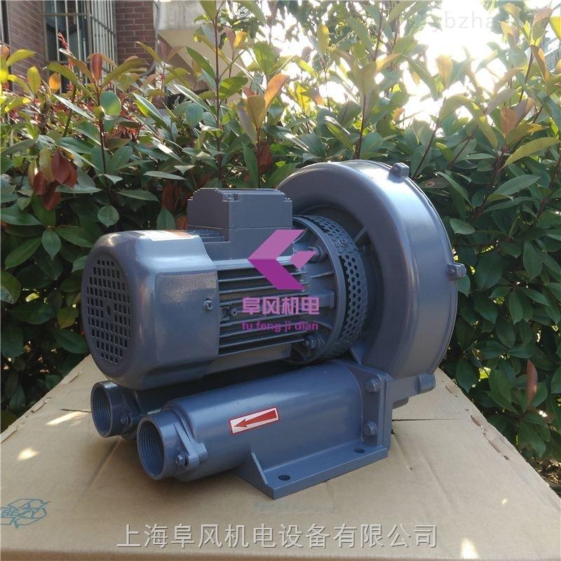 供应台湾全风高压鼓风机