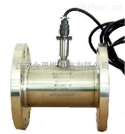 GT-LWGY-基本型液體渦輪流量計