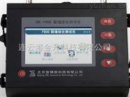 智博联裂缝综合测试仪ZBL-F800自校准功能