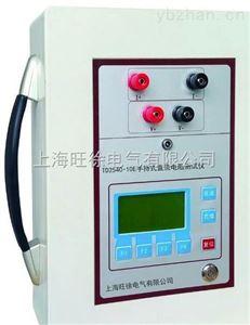 TD2540-10E手持式直流電阻測試儀