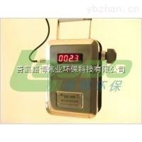 煤矿井下专用LD-3F型防爆激光测尘仪