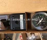 MESSKO温度计MESSKO传感器欧戟销售MT-STW160F2