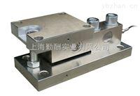 称重模块专业厂家供应全不锈钢模块品质保障