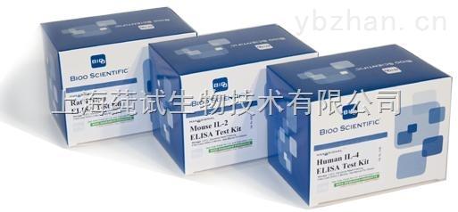 人水通道蛋白3(AQP-3)elisa检测试剂盒多少钱