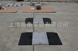*用100吨便携式电子汽车衡