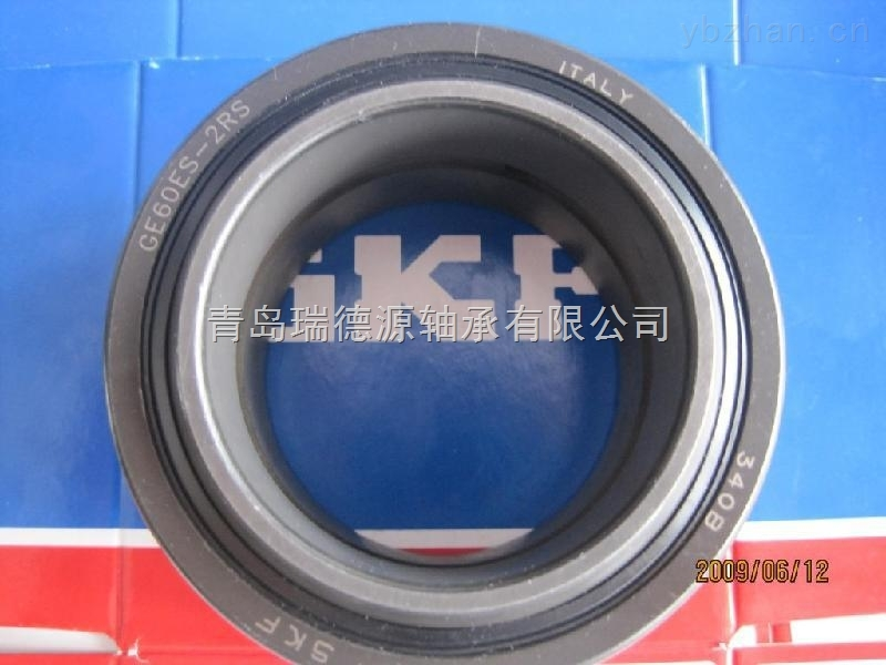 UCFU204-中衛區UCFU204帶座外球面NSK軸承環恒供應商