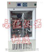 160HL程序恒温恒湿培养箱