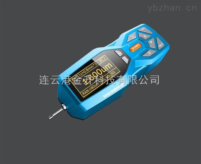 RCL-150-RCL-150高精度表面粗糙度儀博特優質