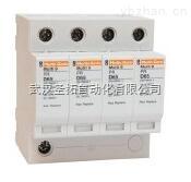 施耐德PR可插拨电涌保护器