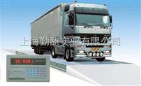 上海勤酬出口电子汽车衡120T无人值守汽车衡