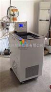 宁夏低温冷却液循环泵JTDL-1015产品介绍
