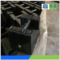 M1等级20公斤锁型铸铁法码批发厂