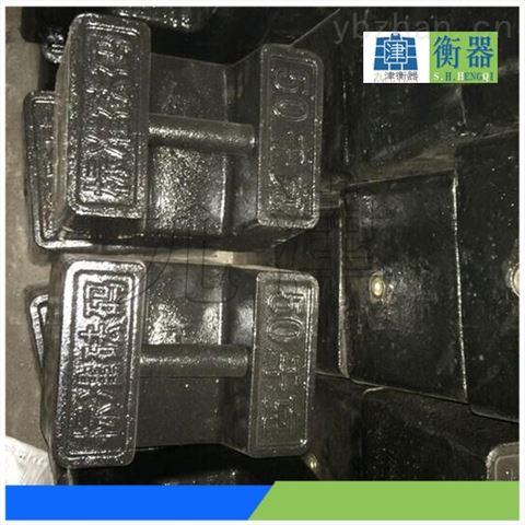 20公斤铸铁砝码,20kg标准电梯砝码