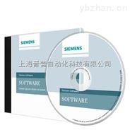西門子軟件6AV6381-2BV07-4AV0