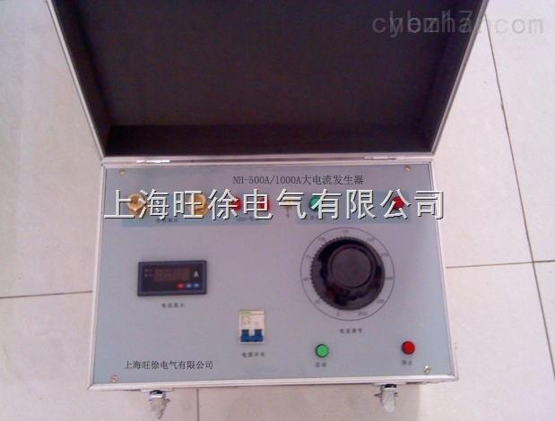 NH-500A/1000A交流電流發生器品牌