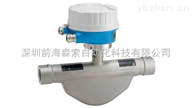E+h-质量流量计、Promass80M-结构坚固,有效抵抗管道压力