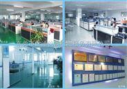 惠州 惠环镇仪器校准计量中心