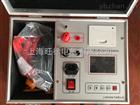 YDZ-10A变压器直阻速测仪