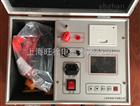 YDZ-10A变压器直流电阻测试仪