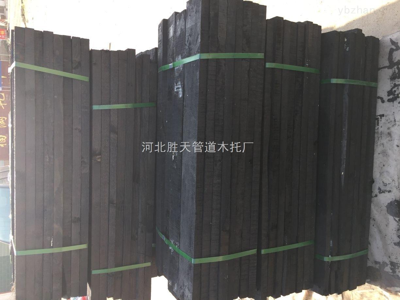 防火管道木托,空调木托,管道垫木