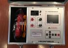ZGY-10A感性负载直流电阻速测仪